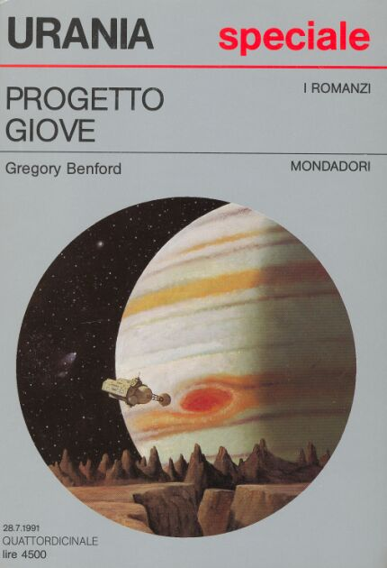 Gregory Benford, Progetto Giove